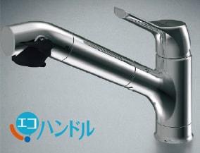 エコハンドル浄水栓 イメージ