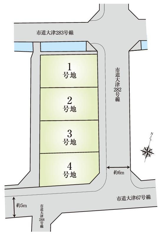 大津区天満11期