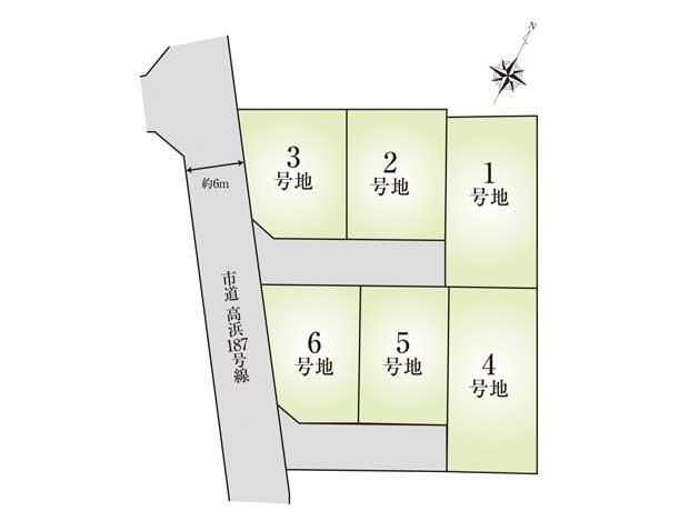 上野田5丁目
