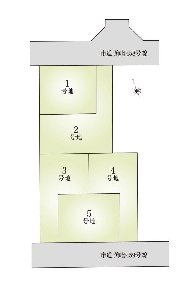 中島B期HP