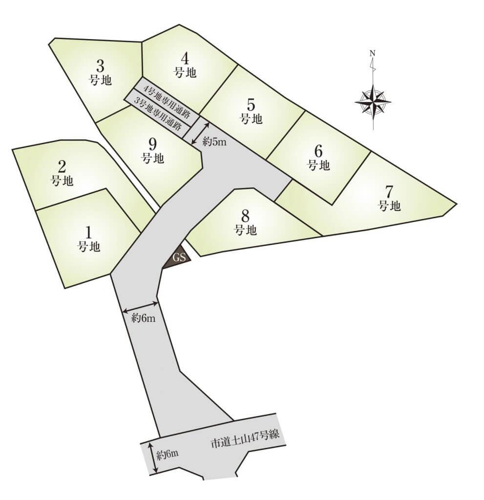 土山7期 HP2