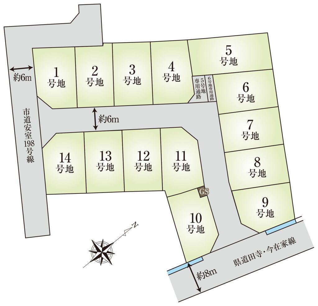 田寺2期_区画