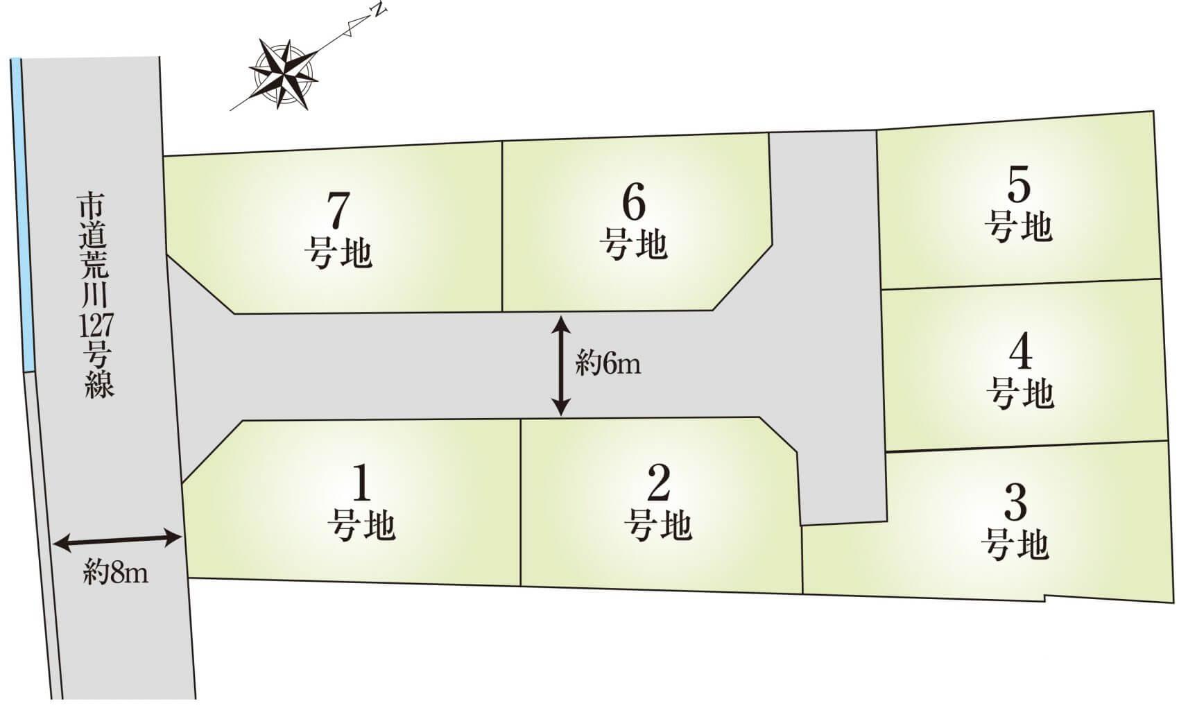 井ノ口A期