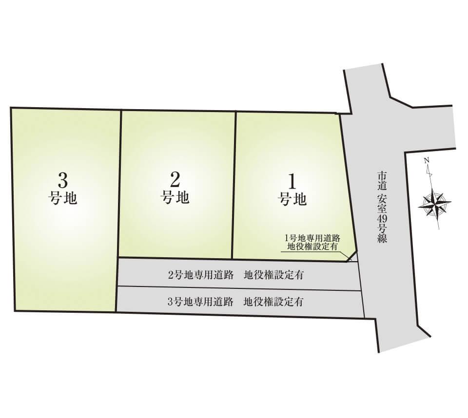 田寺3期HP