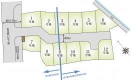良野11期_区画図(HP用2)