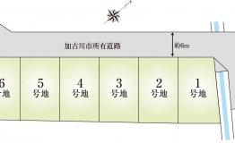 備後A期 区画図(HP用)