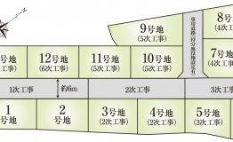 書写M期区画図0823