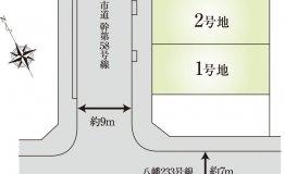 蒲田17期 HP用
