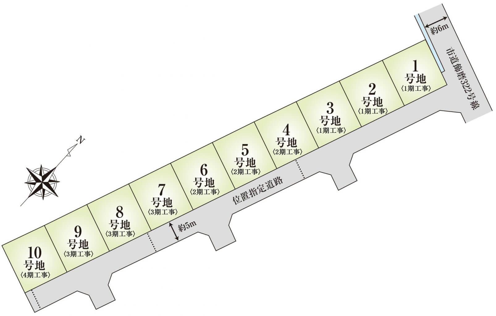 加茂3期_区画図