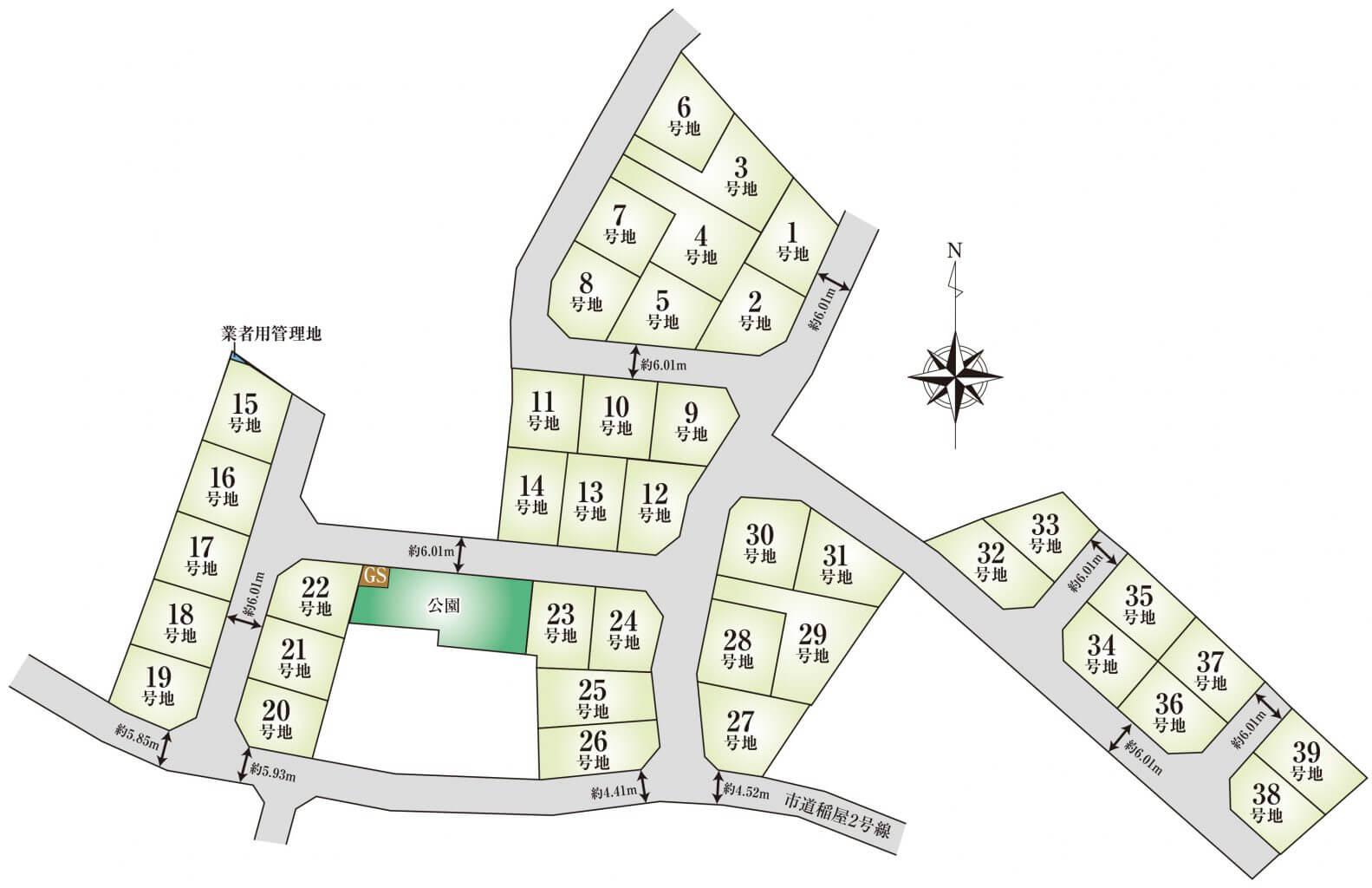 区画図(HP)