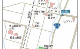 香呂7期_地図HP用